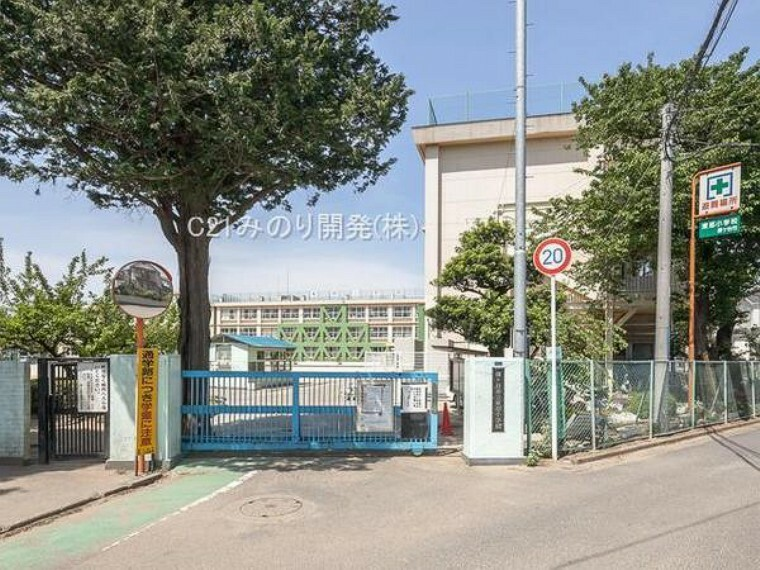 小学校 鎌ケ谷市立東部小学校 徒歩約6分 通学も安心ですね