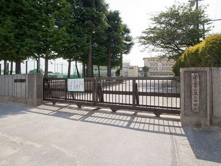 中学校 鎌ケ谷市立第二中学校 徒歩約10分 部活で遅くなっても安心ですね