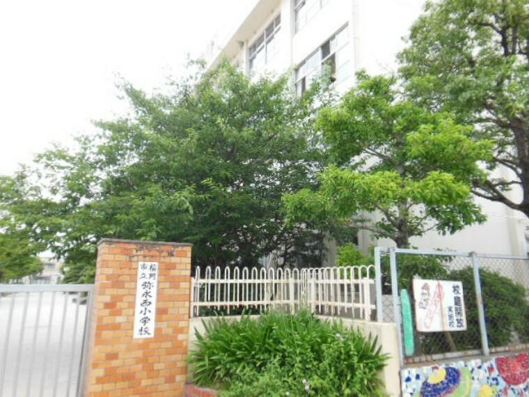 小学校 福岡市立弥永西小学校