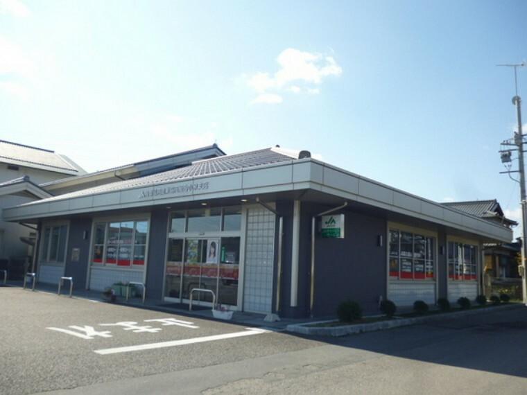 銀行 JAとうと小泉支店