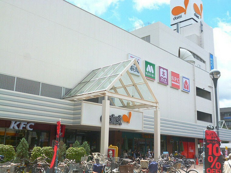 スーパー ダイエー新松戸店