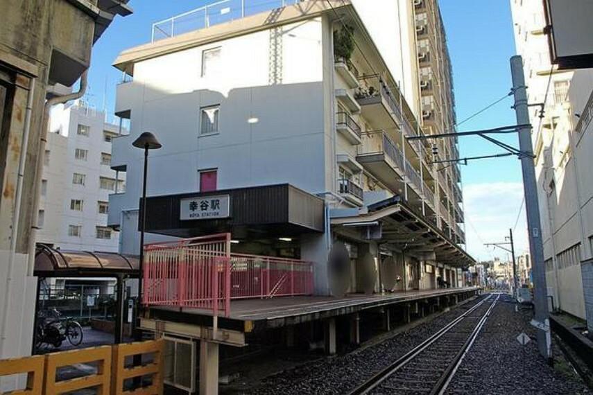 幸谷駅(流鉄 流山線)