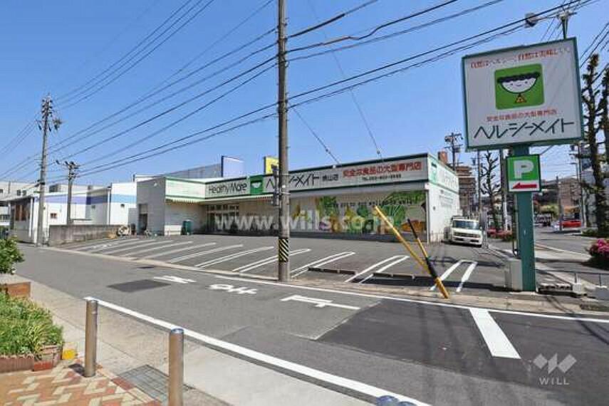スーパー ヘルシーメイト(名古屋焼山店)の外観