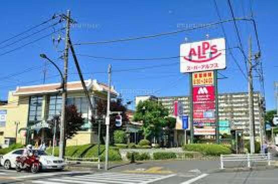 スーパー 【スーパー】スーパーアルプス はざま店まで571m