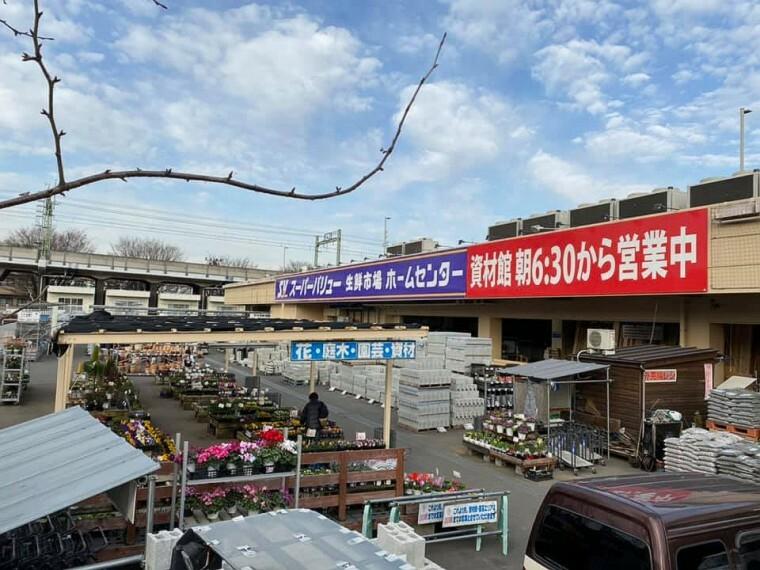 ショッピングセンター 【ショッピングセンター】スーパーバリューまで933m