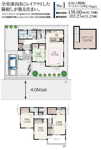 間取り図 5173万円、4LDK、土地面積138m2、建物面積103.27m2   【間取り図】 リビングと一体利用も可能な和室を設けたフレキシブルな間取り。和室・主寝室にはカウンターをご用意しておりますので、テレワーク等多用途にご使用いただけます。