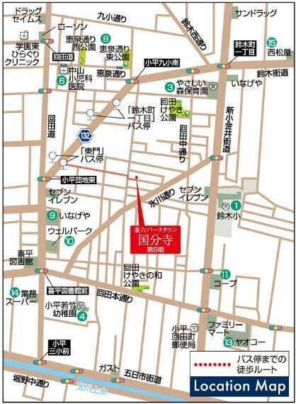 【現地案内図(バス停)】 現地から徒歩3分の距離にバス停があり、乗車10分でJR中央線「国分寺」駅へ移動可能。お買い物やお出かけにも大変便利です。