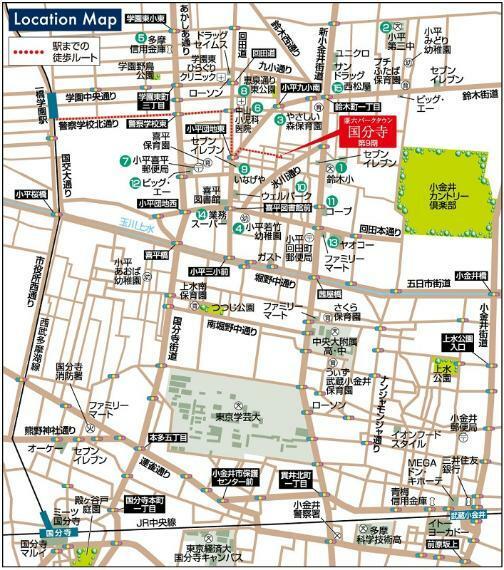 【現地案内図】 周辺には複数のお買い物施設が点在し、目的に合わせてお店の使い分けもできます。教育施設も徒歩圏内の大変便利な立地です。