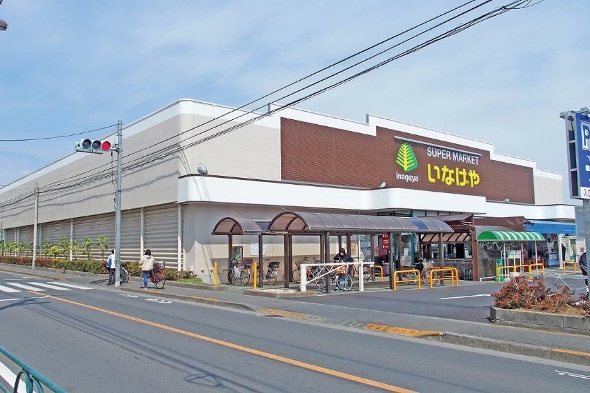 スーパー 【いなげや小平回田店】毎日のお買い物にご利用いただけるスーパーです。HPではチラシやおすすめレシピなど、暮らしに嬉しい情報を閲覧いただけます。通常営業時間:9:00~22:00