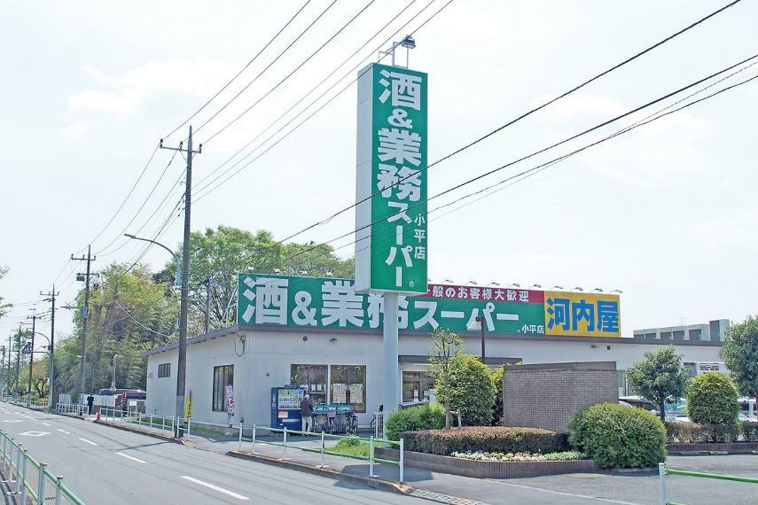 スーパー 【業務スーパー小平店】