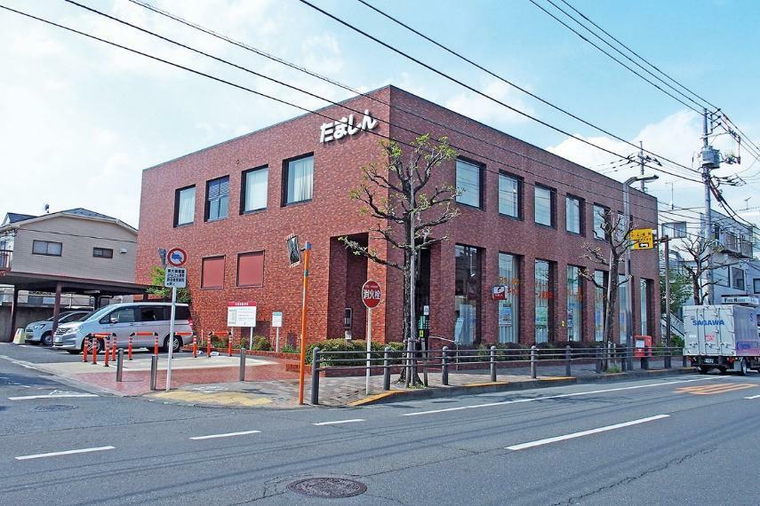銀行 【多摩信用金庫学園東支店】