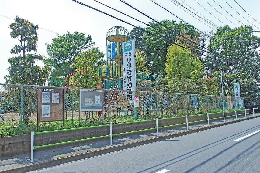 幼稚園・保育園 【小平若竹幼稚園】約3000坪の敷地内に園舎、グランド、小山、畑を有する自然いっぱい幼稚園です。園での1日のタイムスケジュールが、HPにてご確認いただけます。