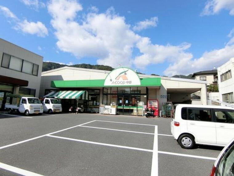 スーパー エーコープ 中野店