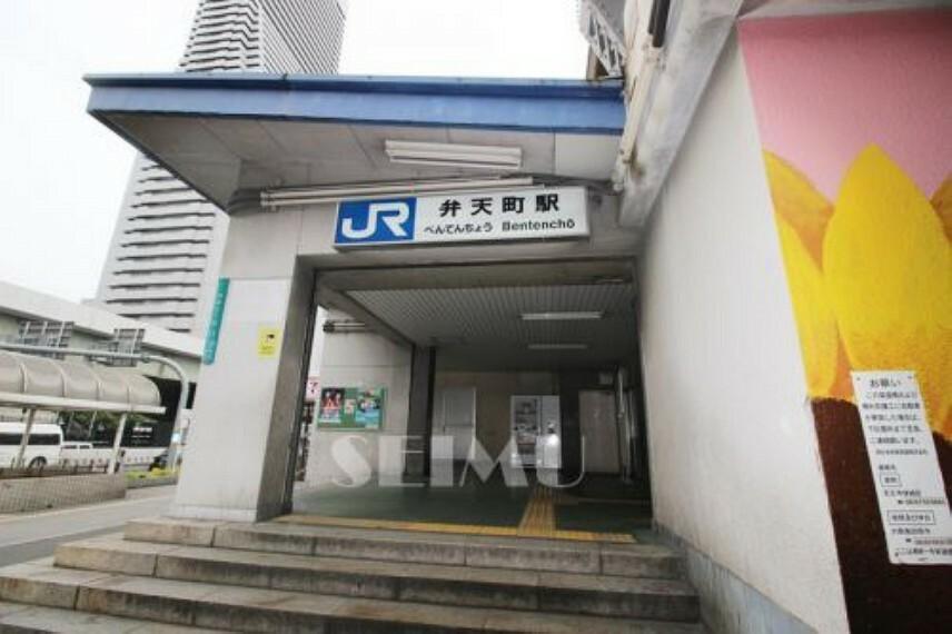 【駅】弁天町駅まで1203m