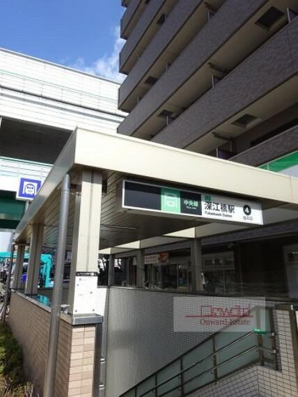 【駅】大阪メトロ中央線:深江橋駅まで240m