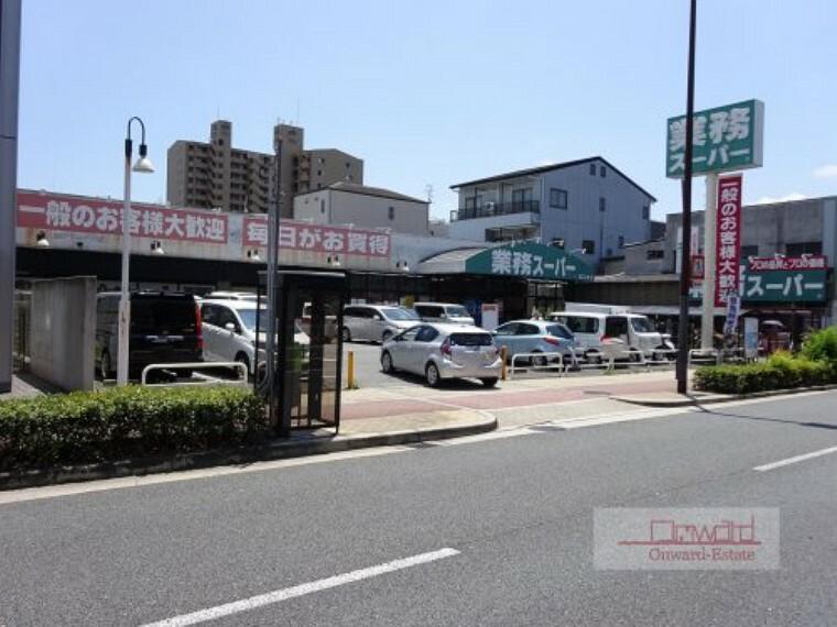スーパー 【スーパー】生鮮&業務スーパー ボトルワールドOK 深江橋店まで300m