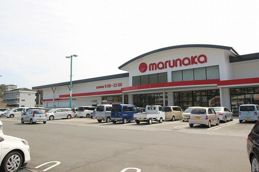 スーパー 【スーパー】マルナカ 一宮店まで524m