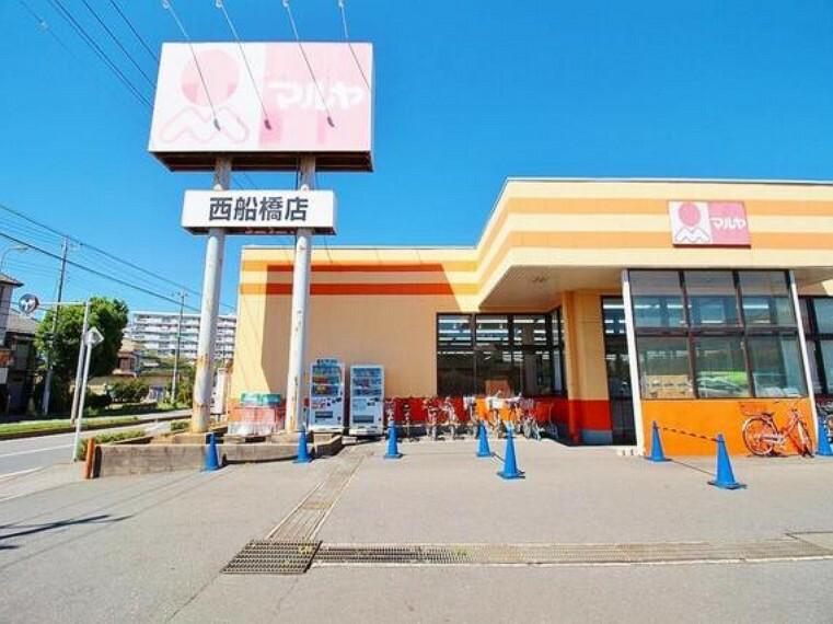 スーパー マルヤ西船橋店