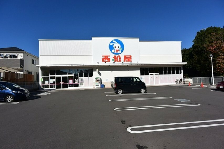 ショッピングセンター 西松屋川越南大塚店