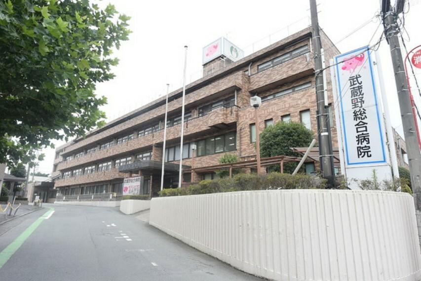 病院 医療法人武蔵野総合病院