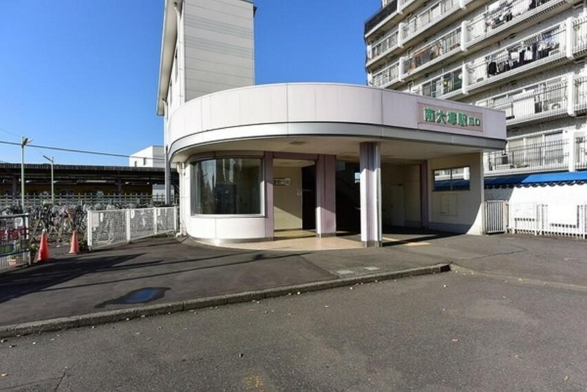 南大塚駅(西武 新宿線)