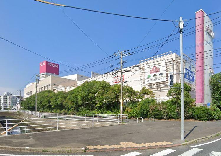 ショッピングセンター イオン若松ショッピングセンター