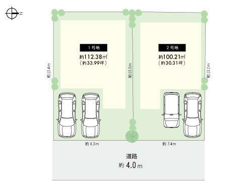 区画図 区画図■間口ゆったり、土地30坪以上。前面道路は車通りも少なく、小さいお子さんにも安心です。