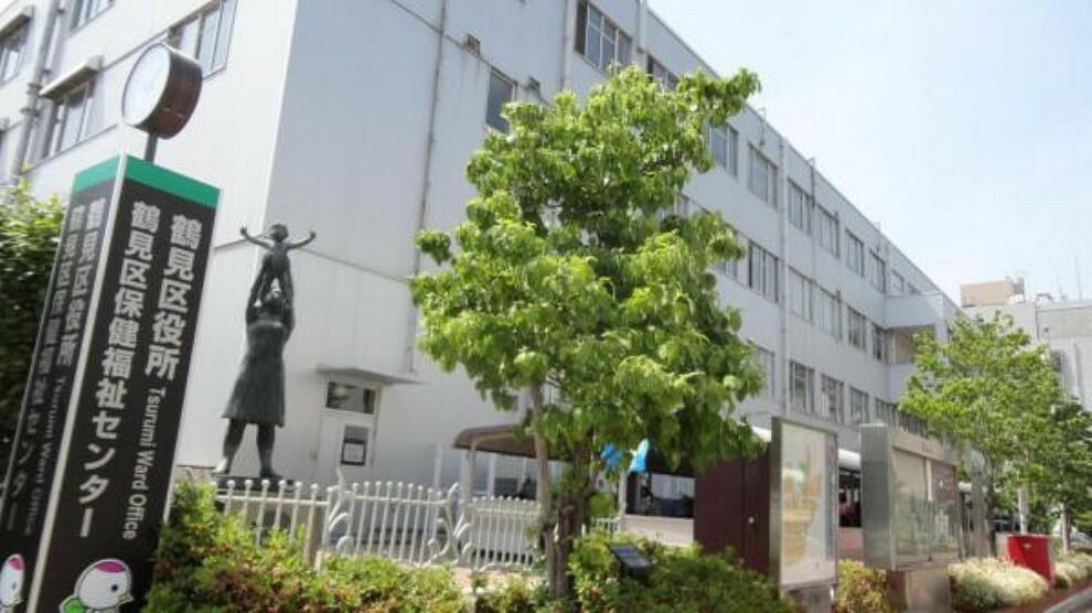 役所 鶴見区役所