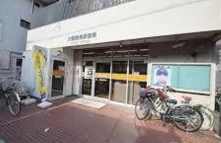 郵便局 大阪鶴見郵便局