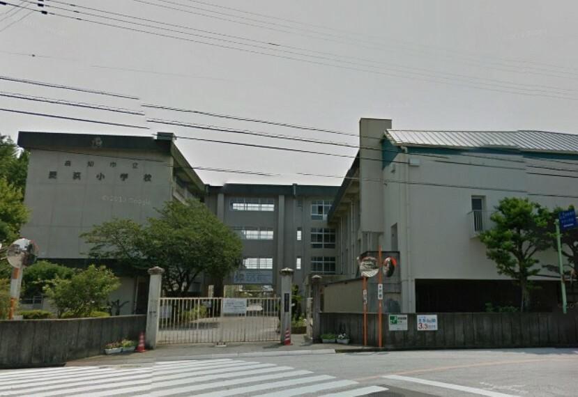 小学校 【小学校】長浜小学校まで607m