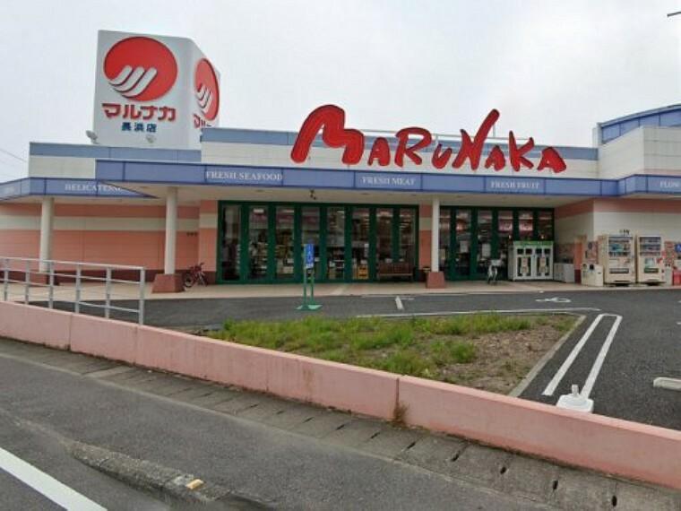 スーパー 【スーパー】マルナカ長浜店まで646m