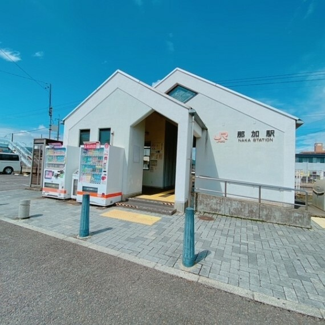 那加駅(JR 高山本線)