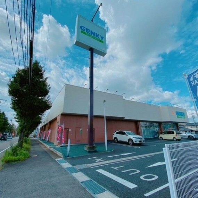 ドラッグストア ゲンキーいちょう通り前洞新町店