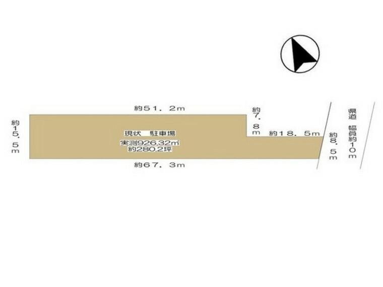 土地図面 土地面積約280坪の広大な敷地です!東武東上線「坂戸駅」徒歩8分と通勤・通学に便利な立地です!周辺環境も合わせてご見学頂けます。お問い合わせはセンチュリー21クレドまで!