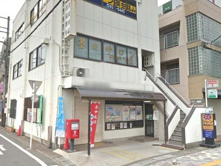 郵便局 坂戸駅前郵便局