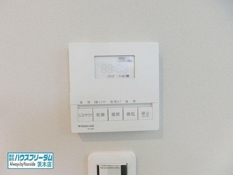 浴室 風呂 ミストサウナ付き浴室暖房乾燥機