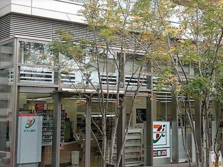 コンビニ 周辺 セブンイレブン阪急山田駅前店