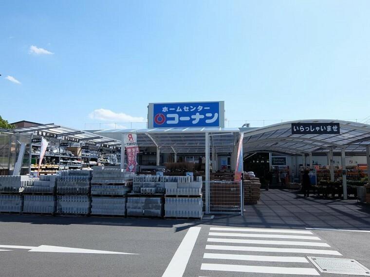 ホームセンター 周辺 ホームセンターコーナン千里山田店