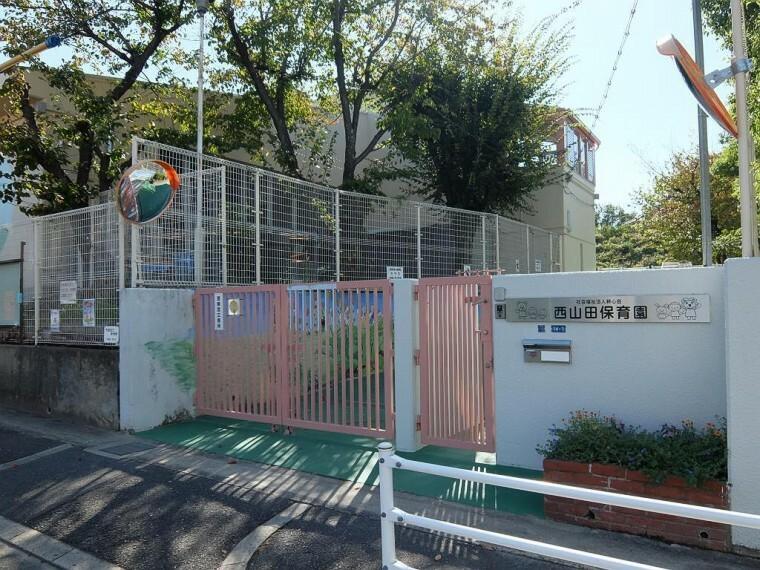 幼稚園・保育園 周辺 西山田保育園