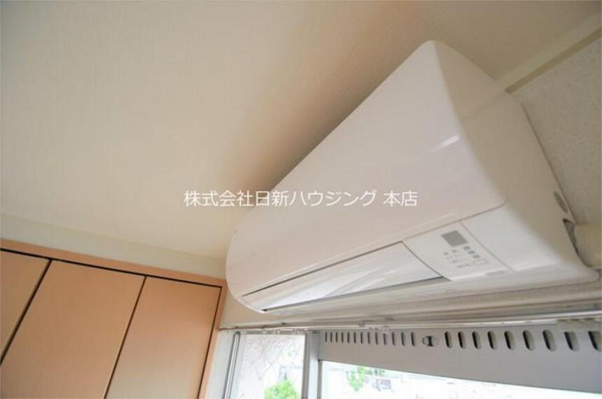専用部・室内写真 エアコン