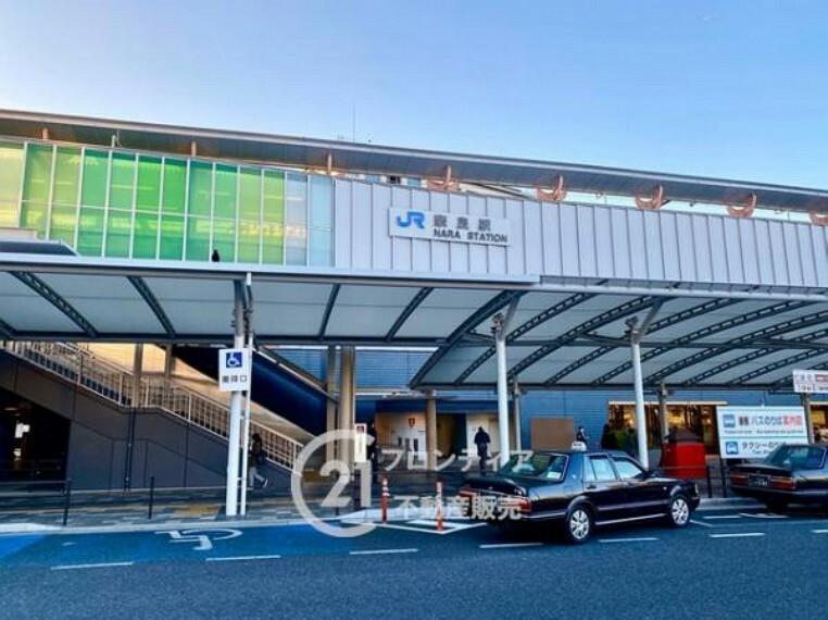 JR桜井線「奈良駅」がご利用いただけます