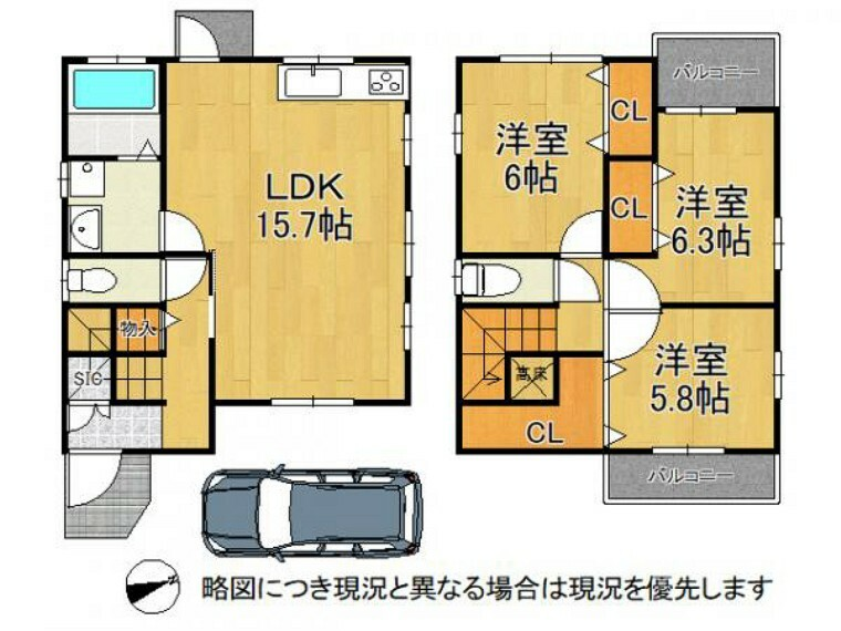 間取り図 各お部屋収納付きの3LDKです