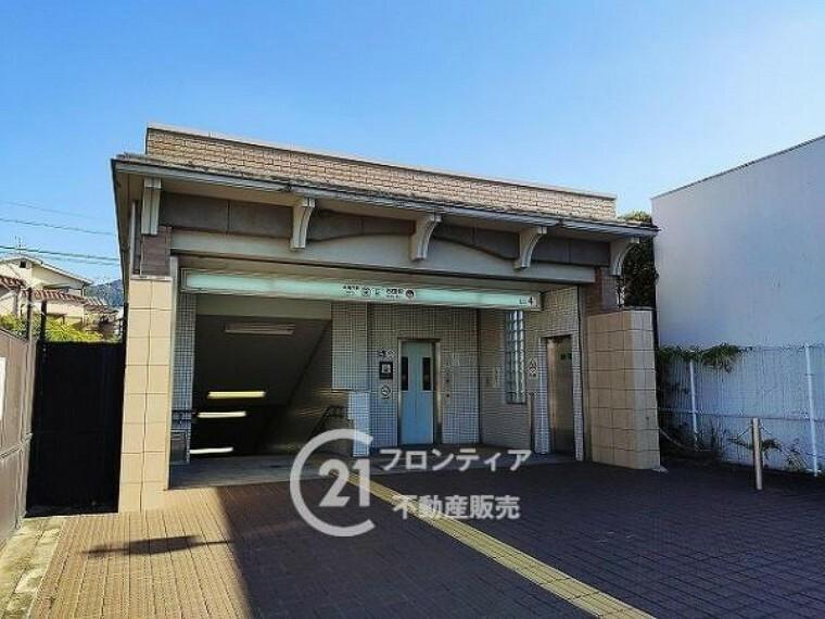 地下鉄「石田駅」徒歩約9分(約720m)