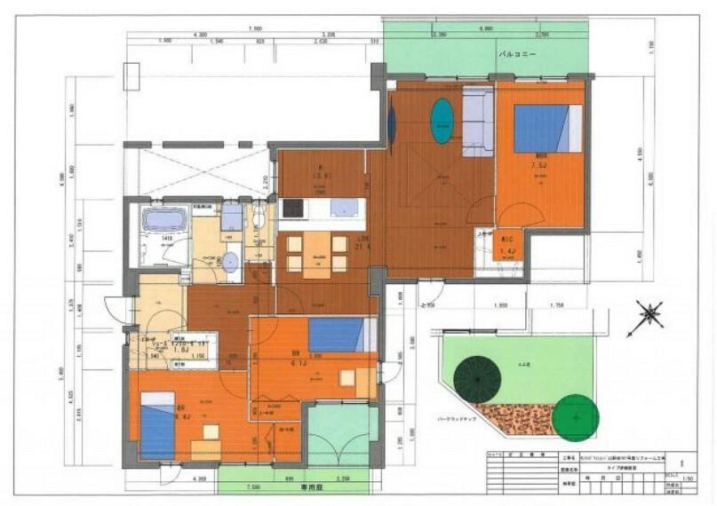 間取り図 LDK約21.4帖。ゆとりある3LDK。リフォーム済みのマンションです。