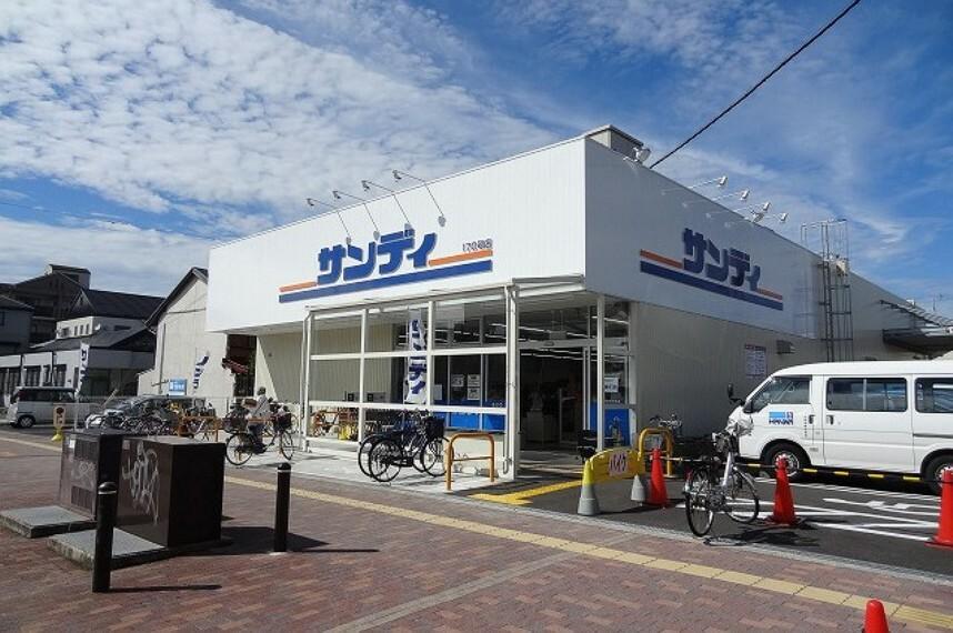 スーパー 【スーパー】サンディ岸和田別所店まで800m