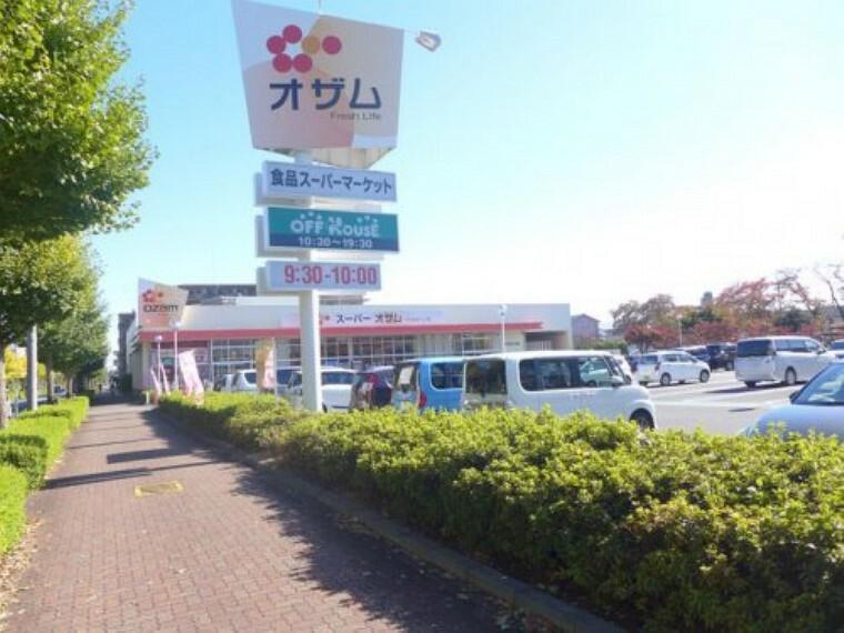 スーパー 【スーパー】スーパーオザム 末広店まで437m