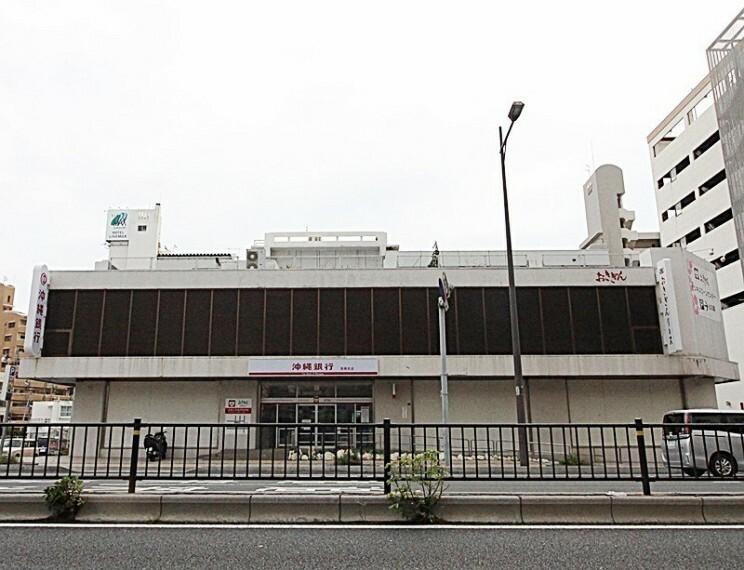 銀行 沖縄銀行高橋支店