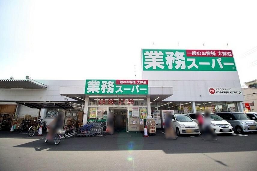 スーパー 業務スーパー静岡田町店