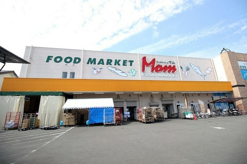スーパー フードマーケットマム若松店