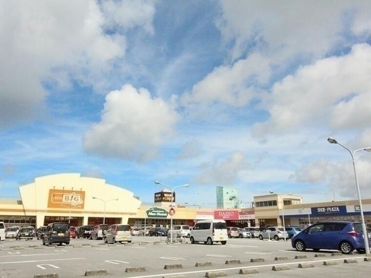 ショッピングセンター はにんす宜野湾